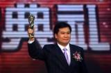 Suning Group: chi è il colosso cinese a un passo dall'Inter